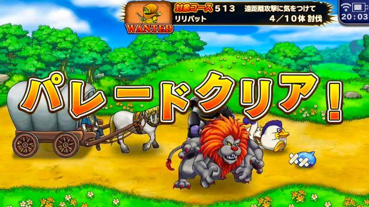 10 Dragon Quest Games That Never Left Japan | TheGamer