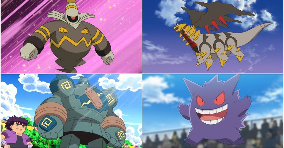 The 14 Most Powerful Ghost Types In Pokemon Go Ranked Thegamer